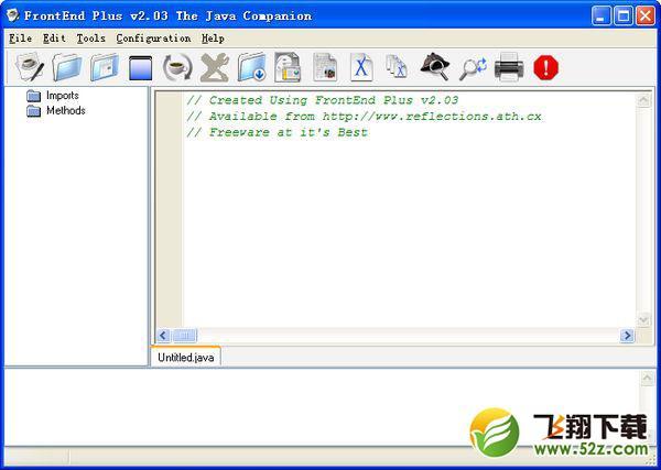 FrontEnd Plus(Java反编译工具)V2.03 绿色免费版_52z.com