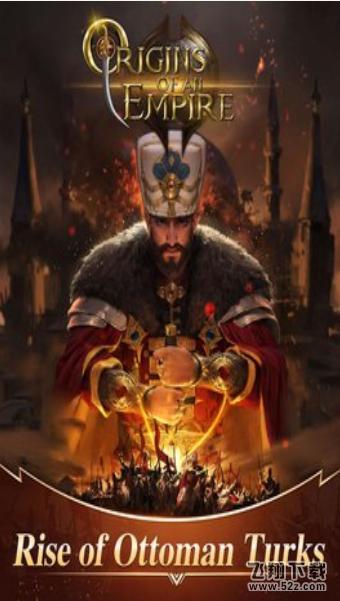奥斯曼王座帝国的崛起V1.0.2 安卓版_52z.com
