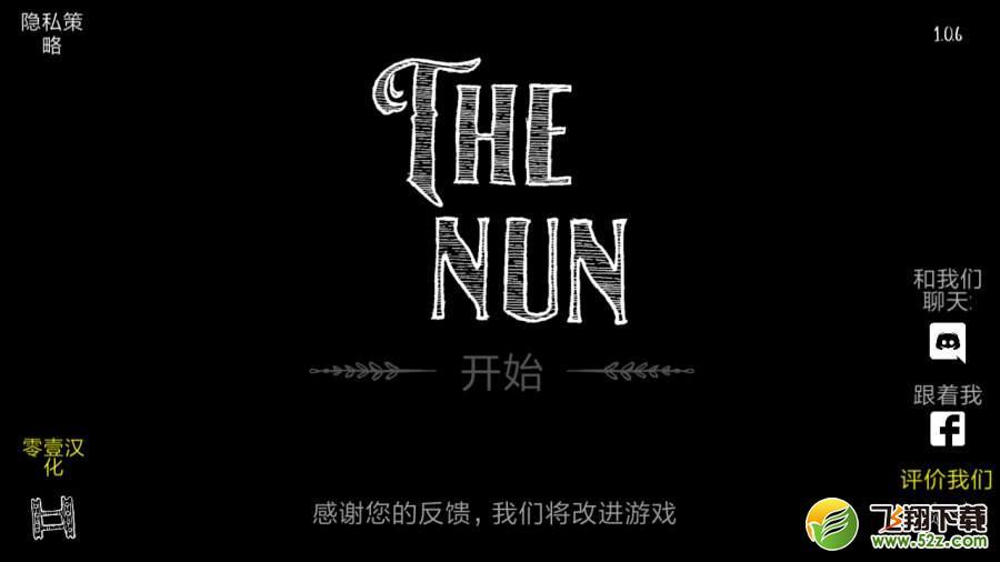 the nunV1.1.8 破解版_52z.com