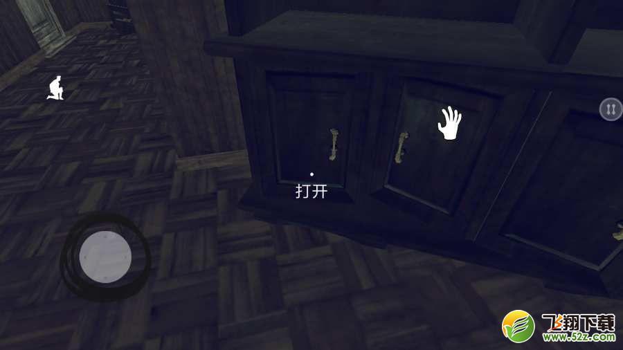 隔壁王爷爷V1.8 免费版_52z.com