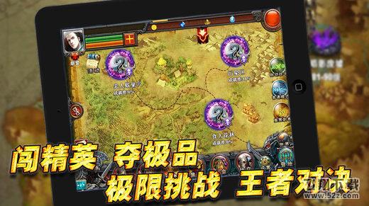 幻想传说V2.1.0 汉化版_52z.com