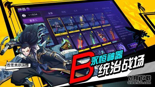300大作战V1.1 苹果版_52z.com