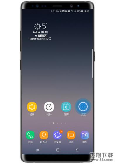 三星note9手机设置来电侧屏闪方法教程