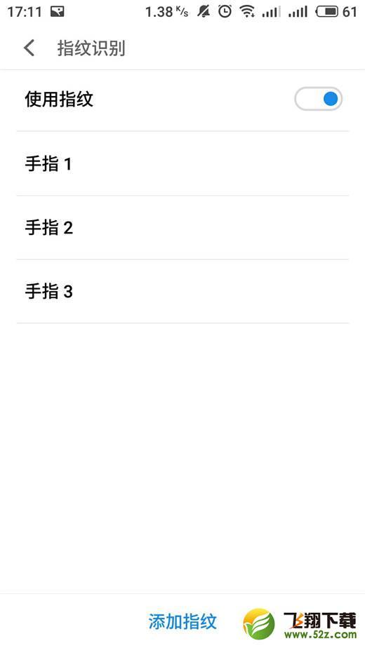 魅蓝6t手机设置指纹解锁方法教程_52z.com