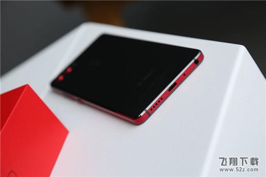 360n7pro手机打开后台高耗电提醒方法教程