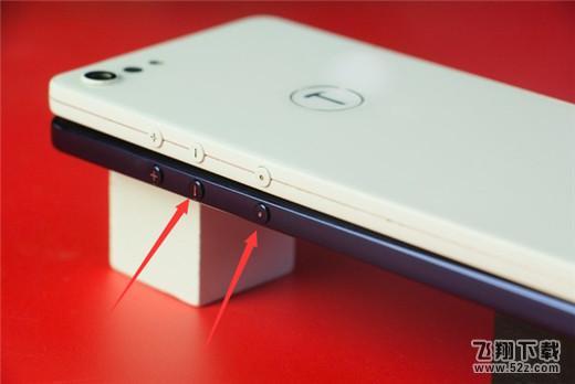 坚果pro2s手机截屏方法教程