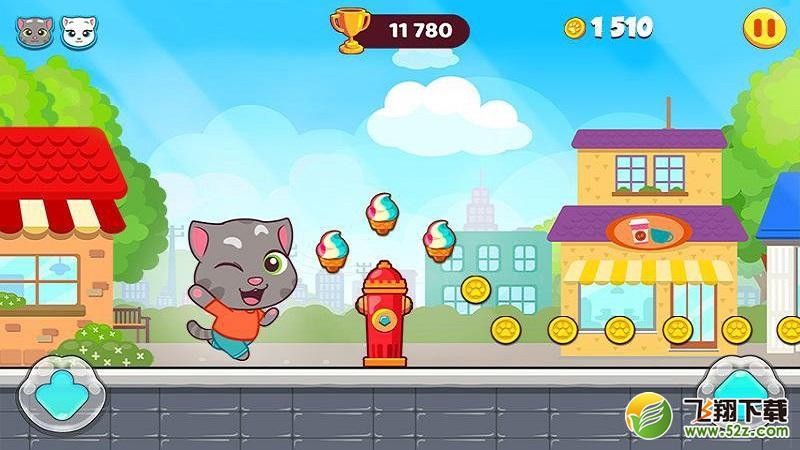 汤姆猫快跑V1.3.0.164 破解版_52z.com