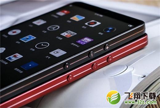 坚果pro2s手机双清方法教程