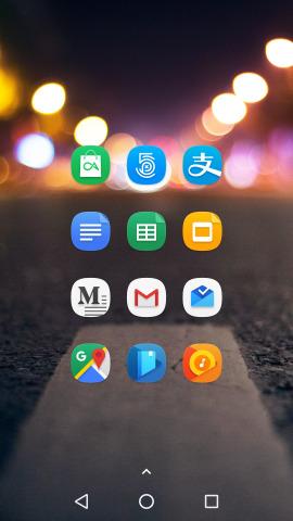 Meeye 图标包V1.9.02 安卓版_52z.com