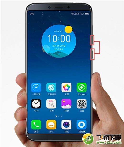 360n7lite手机录屏方法教程
