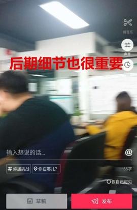 抖音app拍摄旋转镜头方法教程_52z.com