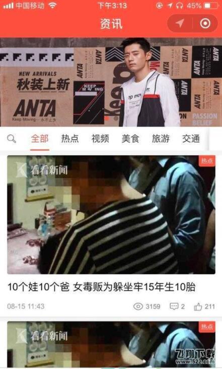 上海同城信息服务官网_52z.com