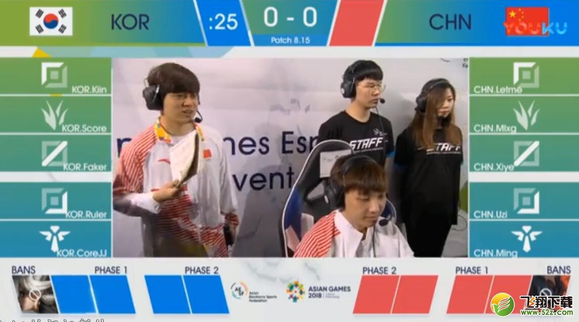 2018亚运会lol决赛中国 VS 韩国比赛视频 8.29lol亚运会中国 VS 韩国决赛视频_52z.com