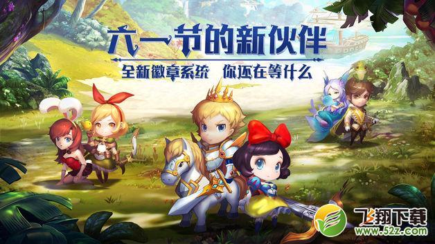 有杀气童话V1.8.0 最新版_www.feifeishijie.cn