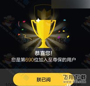 QQ至尊宝解除方法教程_52z.com