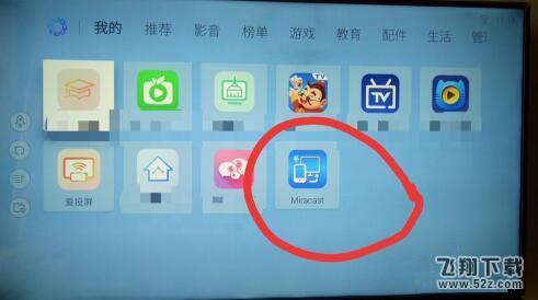 oppo r17手机投屏电视方法教程
