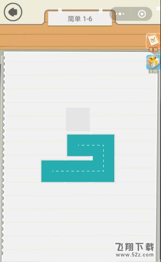 快来连方块简单1-6通关图文攻略