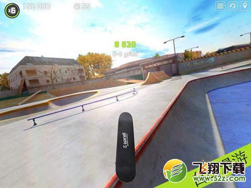 指尖滑板2V1.25 手机版_52z.com