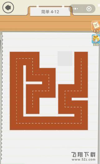 微信快来连方块简单4-12通关图文攻略