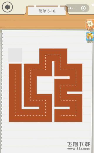 微信快来连方块简单5-10通关图文攻略