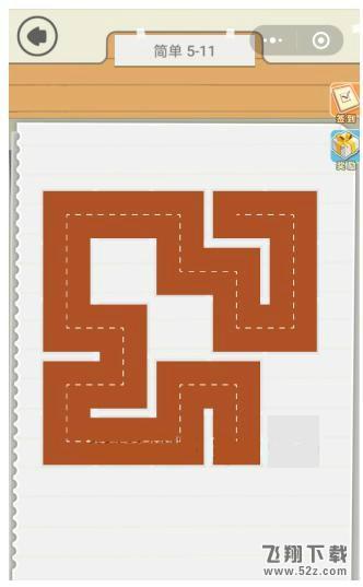 微信快来连方块简单5-11通关图文攻略