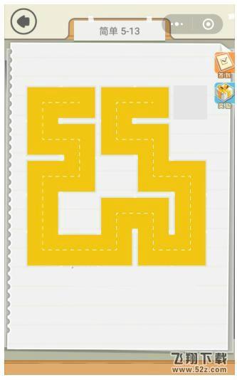 微信快来连方块简单5-13通关图文攻略