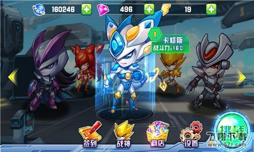 赛尔号之战神无双3V9.1.5 破解版_52z.com