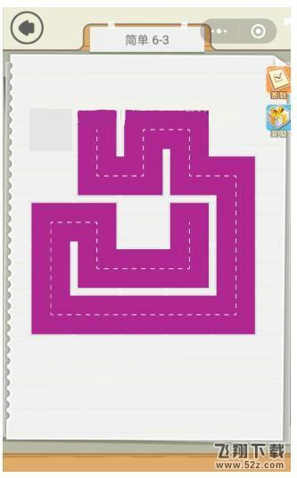 微信快来连方块简单6-3通关图文攻略