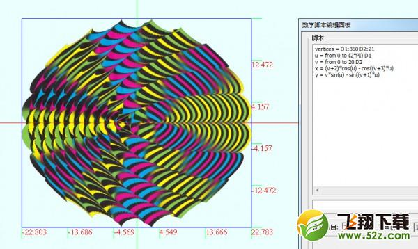 WHY数学表达式可视化工具V1.0 免费版_52z.com