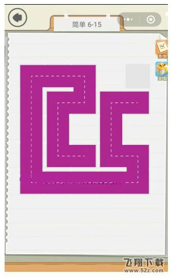 微信快来连方块简单6-15通关图文攻略