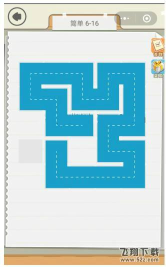 微信快来连方块简单6-16通关图文攻略