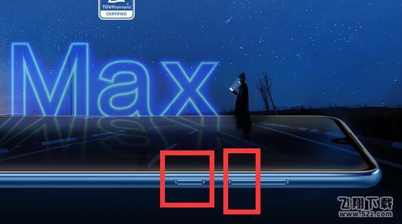 荣耀8x max手机截屏方法教程