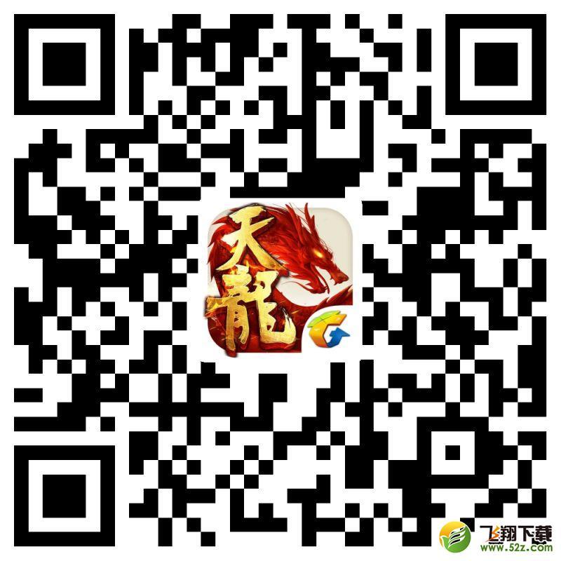 《天龙八部手游》牵手张艺谋新作《影》 定制电影前传体验_52z.com