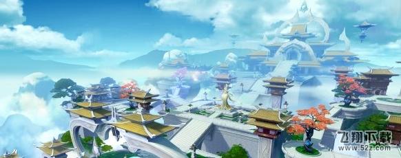 仙剑奇侠传4手游十年功奇遇任务攻略_52z.com