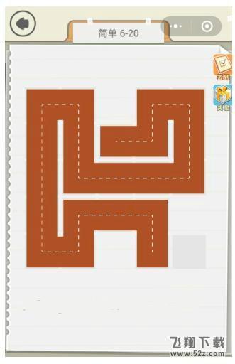 微信快来连方块简单6-20通关图文攻略