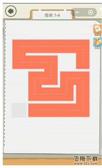 微信快来连方块简单7-4通关图文攻略