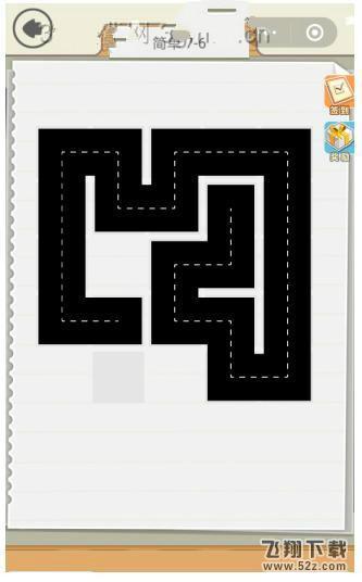 微信快来连方块简单7-6通关图文攻略_52z.com