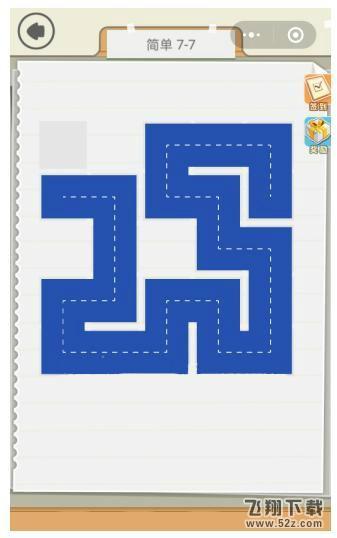 微信快来连方块简单7-7通关图文攻略