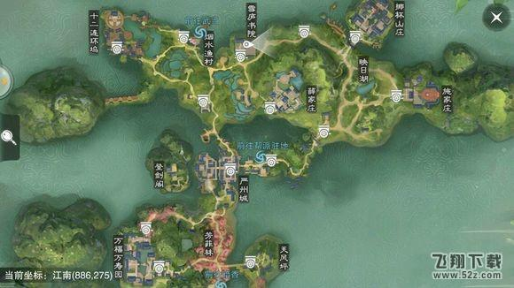 楚留香9月11日坐观万象位置一览_52z.com