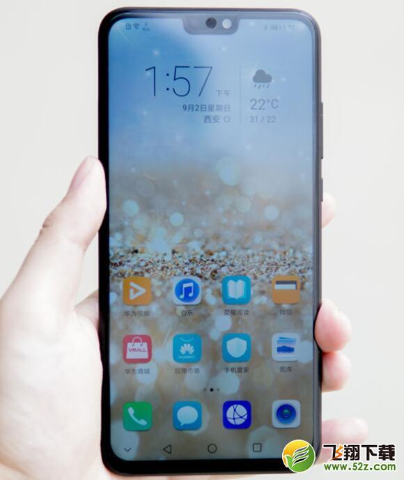 荣耀8x手机一键锁屏设置方法教程