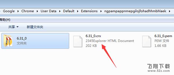 谷歌Chrome浏览器插件提示已损坏解决方法教程_52z.com