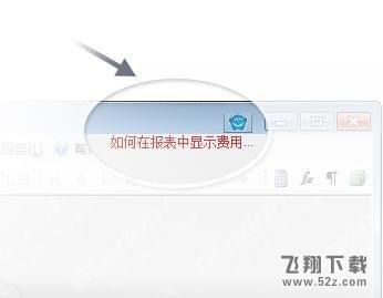 广小二V4.0.0.8 官方版_52z.com