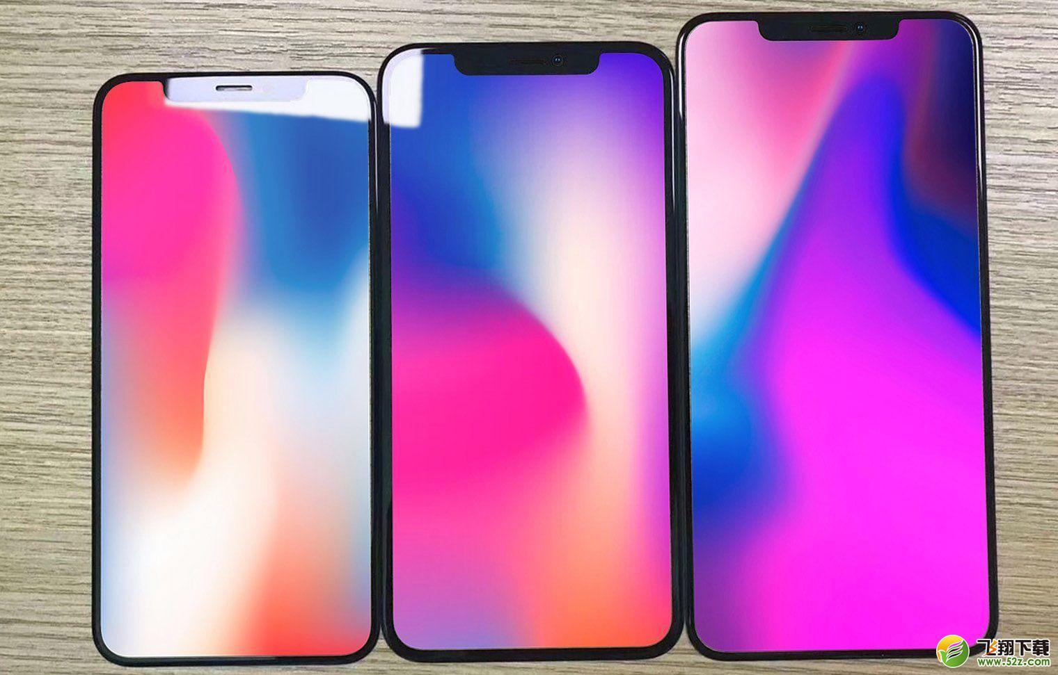 苹果iPhone XS和iPhone XS MAX手机对比实用评测