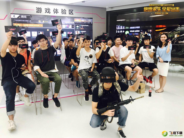 《绝地求生 全军出击》天翼杯 数百选手角逐吃鸡之王,9月13日正式出击!_52z.com
