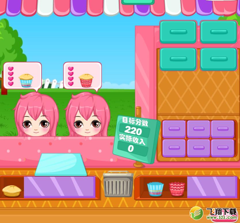 小小纸杯蛋糕店_52z.com