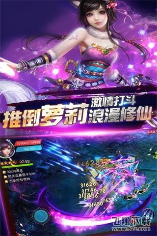 星海战魂V1.2.1 破解版_52z.com