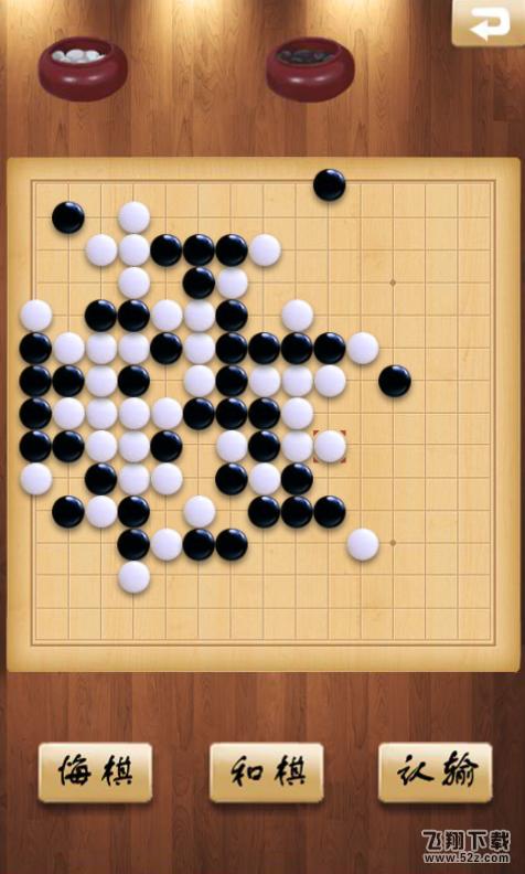 简易五子棋_52z.com