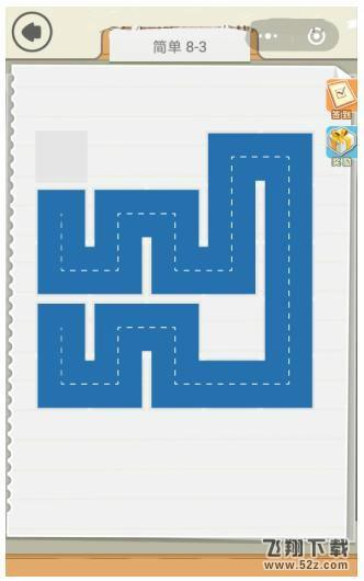 微信快来连方块简单8-3通关图文攻略