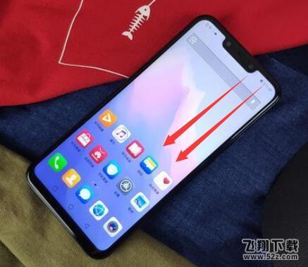 华为麦芒7手机录屏方法教程