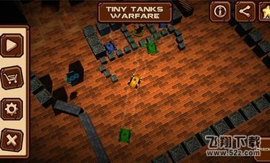 Tiny Tank WarfareV1.33 破解版_52z.com